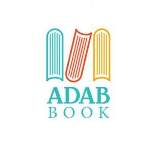 مركز الأدب العربي
